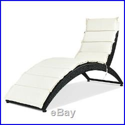 Wicker Chaise Lounge Sofa Folding Cushioned Outdoor Patio Rattan Chair